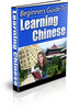 Thumbnail Beginners Guide to Learning Chinese PLR